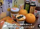 11日本一のだいだいの里「多賀」