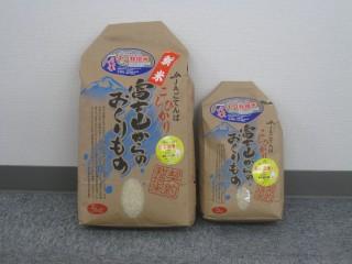 お米日本一コンテストinしずおかに選ばれた「ごてんばこしひかり」