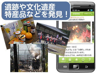 app_main01