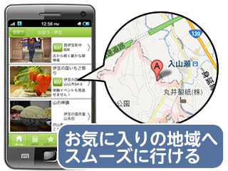 app_main02