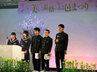 柚野中学生の取組発表