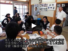 【動画】~富士を仰ぐ人々が育む 日本の原風景~