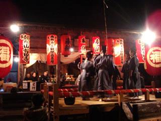 賑わう日向の七草祭り