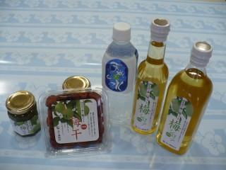 梅の加工品