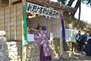左馬武神社に奉納する献茶祭