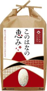 富士山の伏流水で美味しく育つ「ごてんばこしひかり」