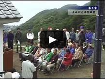 【動画】~棚田を未来へ~