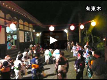 【動画】~日本のわさび栽培発祥の地~
