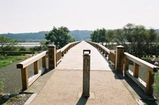 蓬莱橋(左岸から)