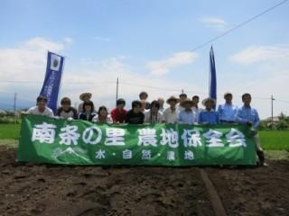 常葉大学富士キャンパスとの一社一村しずおか運動