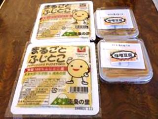「まるごとふじとこ豆腐」と味噌