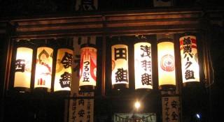 息神社の祭典 8つの字(あざ)