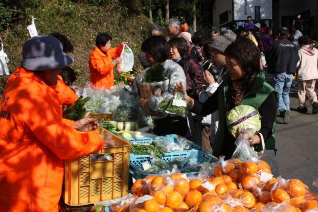 伊豆見高入谷高原温泉紅葉ふれあい祭り
