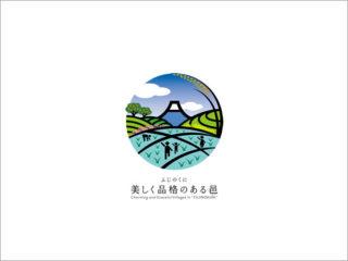 一幡神社の御榊神事