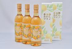 寿太郎みかんワイン