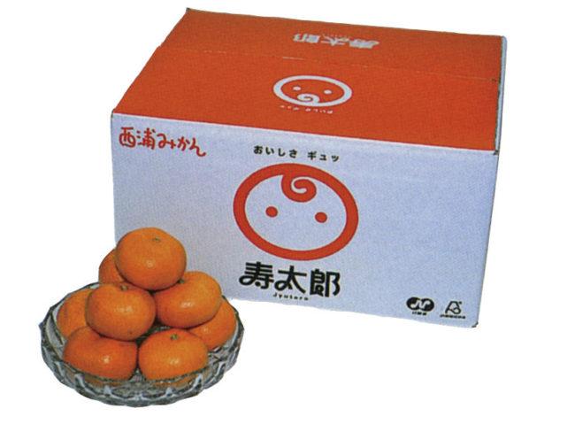 寿太郎温州