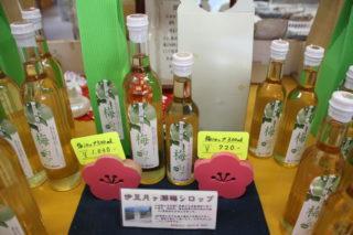 梅シロップ(月ヶ瀬ブランド)