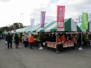 JA三島函南農業祭(畜産祭り)