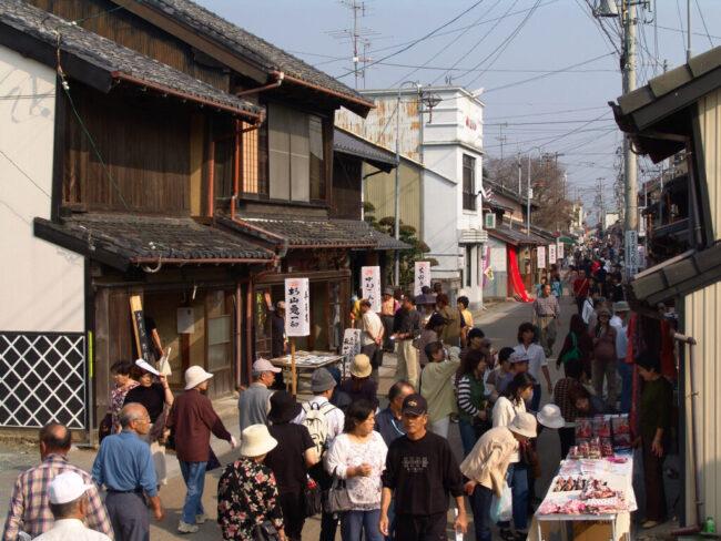 横須賀の町並み