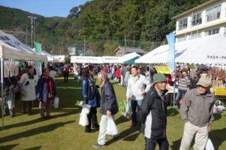 大川収穫祭