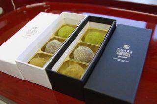 大川チョコレート