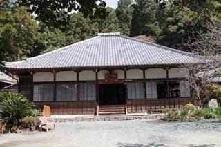 松岩山 蔵雲院