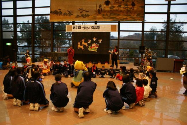すココン祭