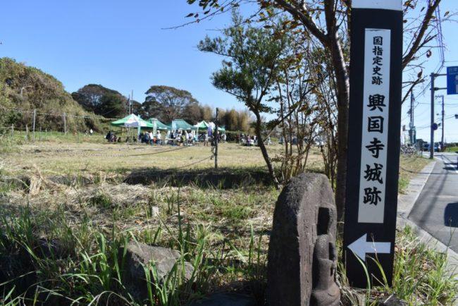 興国寺城跡