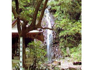 小坂ひすいの滝