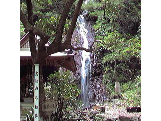 ひすいの滝