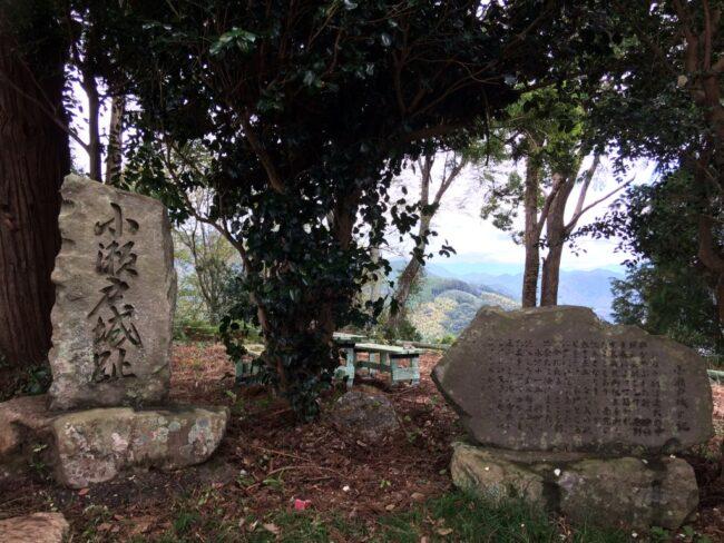 小瀬戸城址